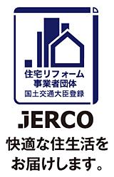 jerco2015