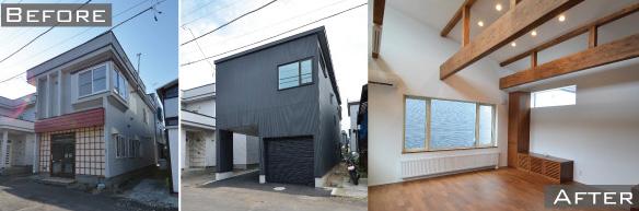 札幌市西区発寒の中古住宅+リノベーション
