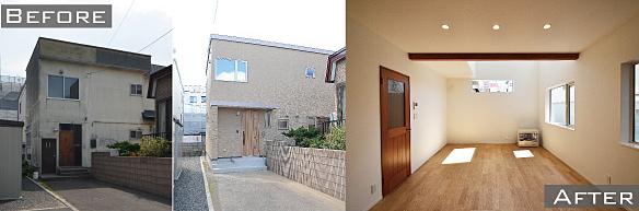 札幌市東区本町の中古住宅+リノベーション