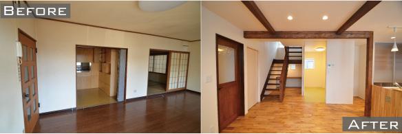 石狩市花川南の中古住宅リノベーション