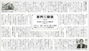 20150401news