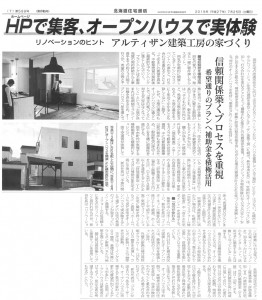 news_20150725