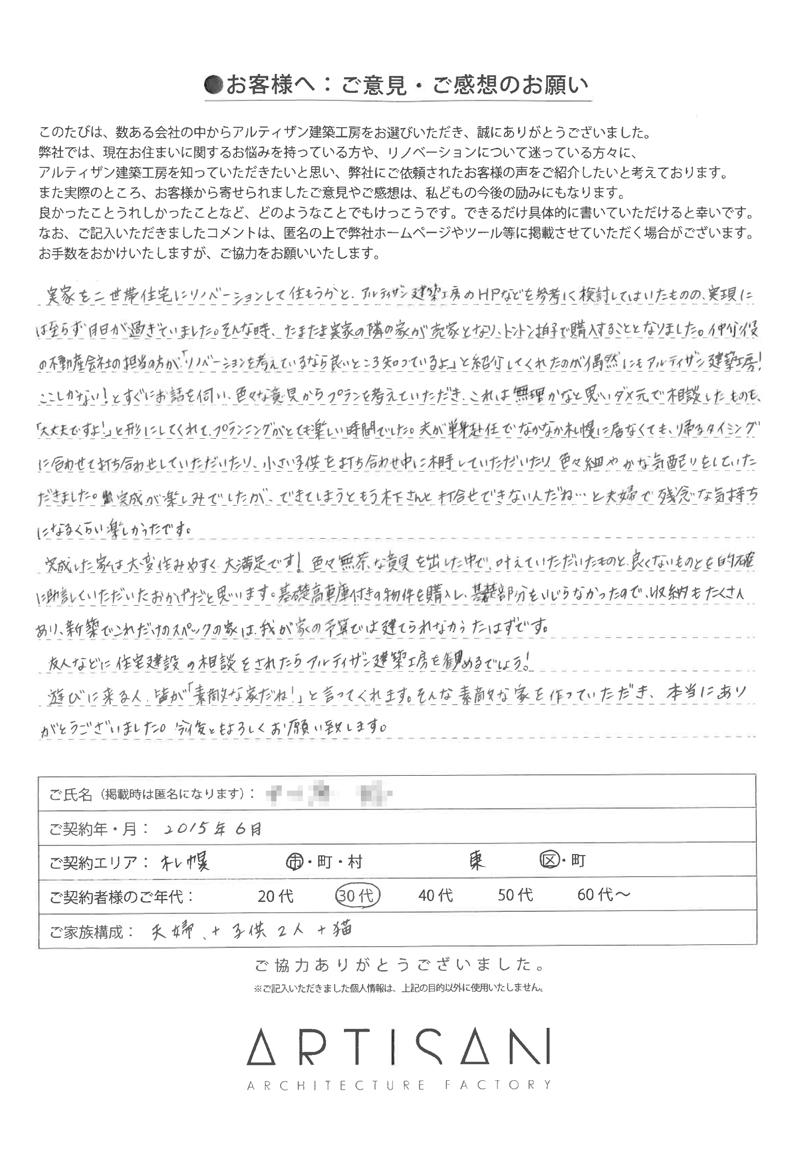 user_voice34