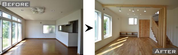 豊平区の中古住宅+リノベーション